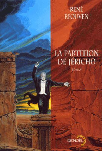 La partition de Jéricho - Réouven
