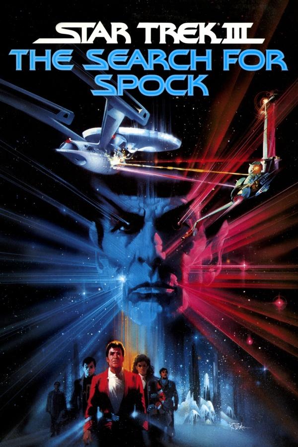 Star Trek III - A la recherche de Spock - affiche