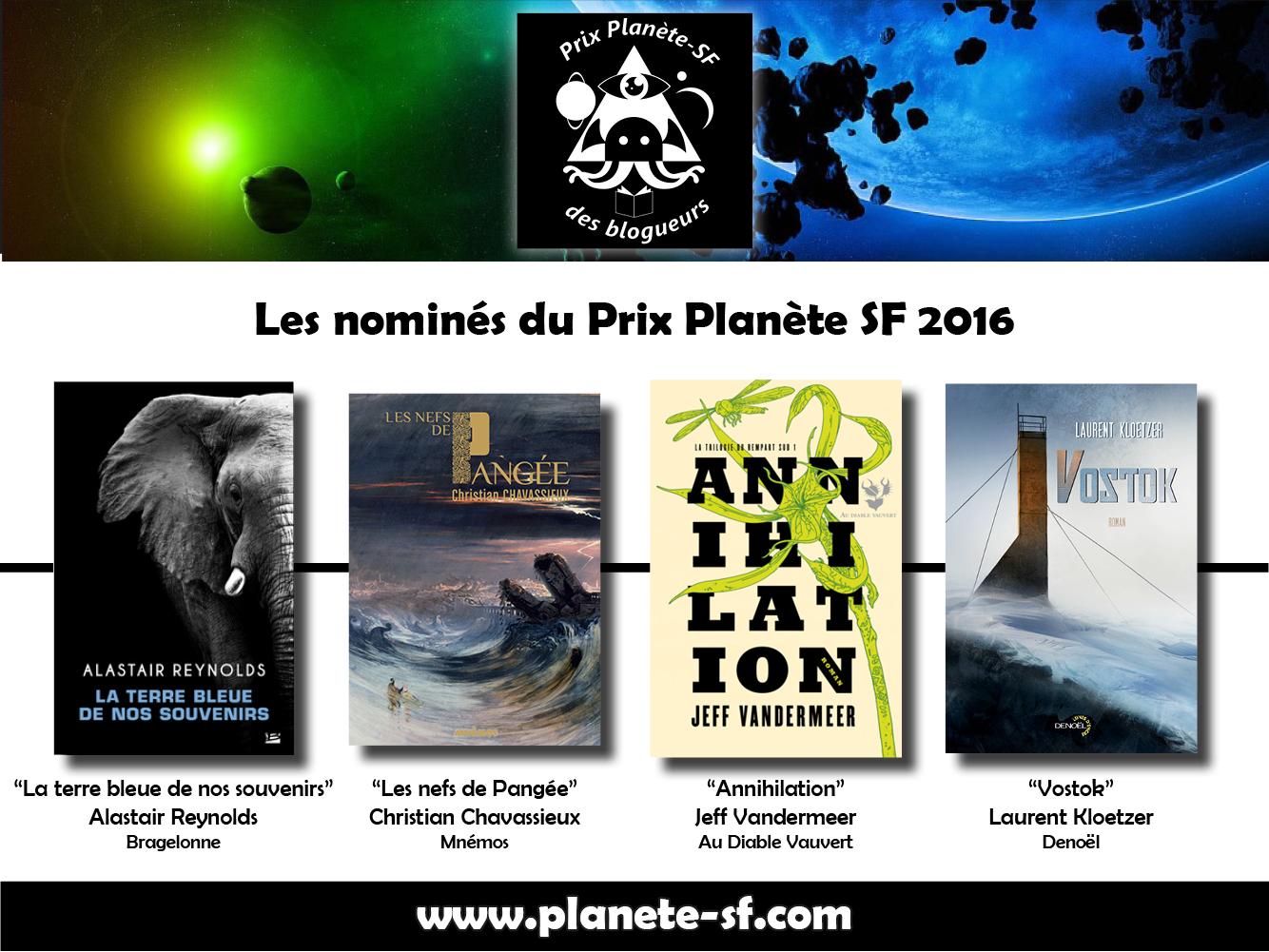 short-list-PSF2016-V2